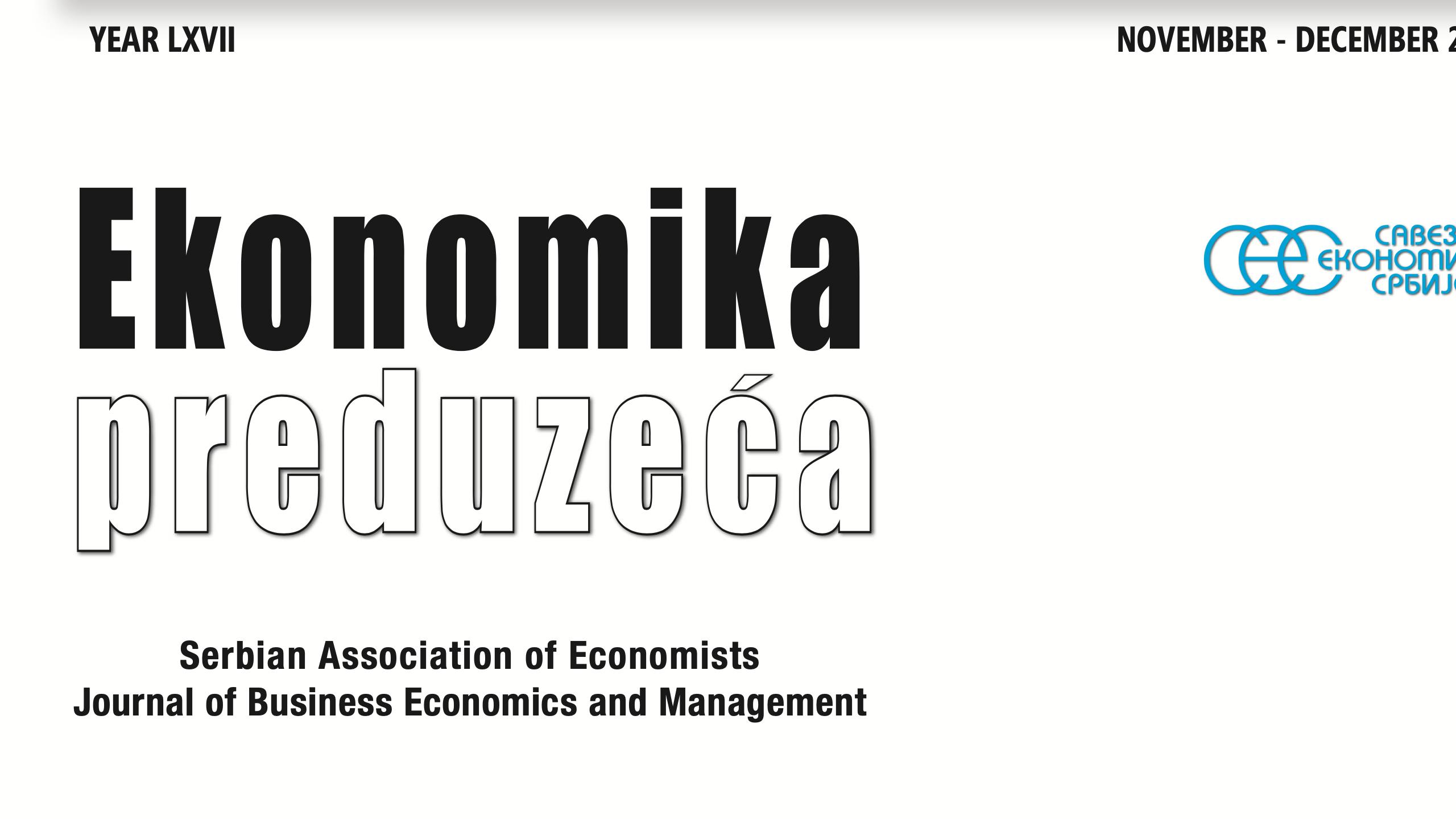 Ekonomika preduzeća